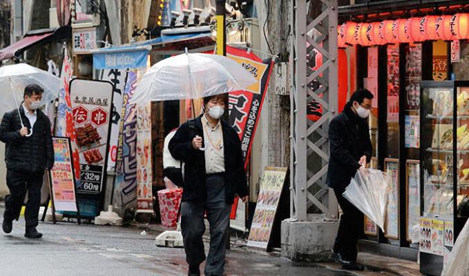 Japonya'da 1200'den fazla işletme iflas etti