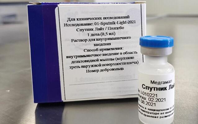 Tek doz aşının maksimum satış fiyatı belirlendi