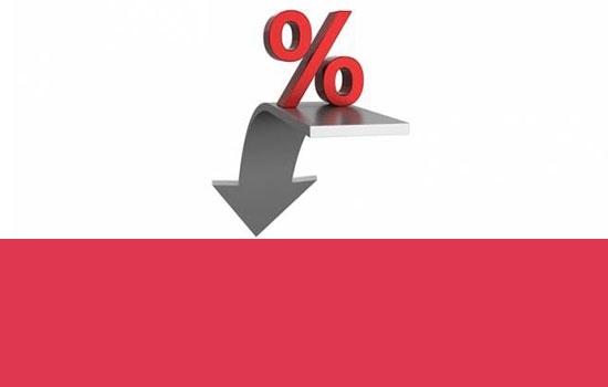 MB'nin faizi yüzde 14'e indirmesi bekleniyor