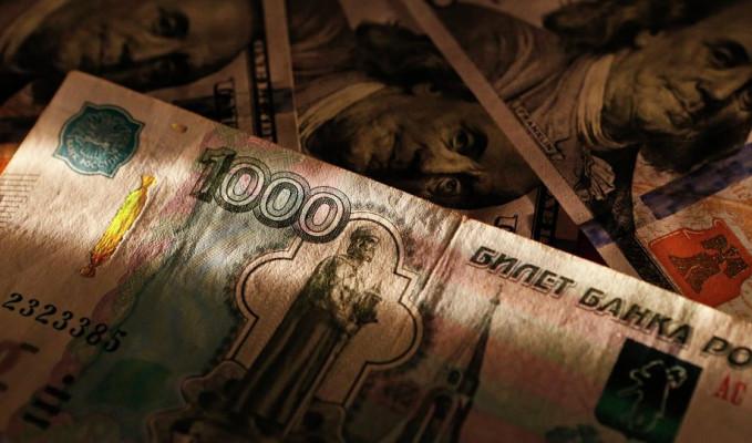 Rusya'da yatırım yapan fonlara para aktı!
