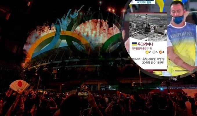 Olimpiyatlarda yeni skandal... Güney Kore TV'si özür diledi!