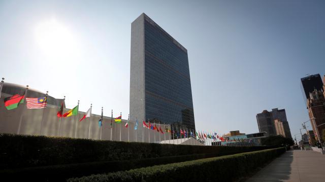 BMGK UNAMA'nın Afganistan'daki görev süresini uzattı