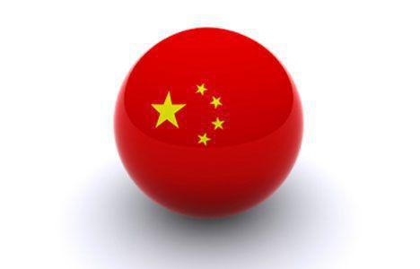 Çin genişlemeye gidebilir