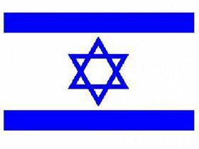 İsrail'i yakarız