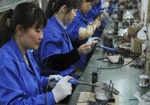Çin sanayisinden iyi veri