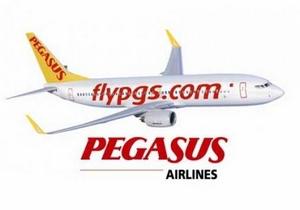 Pegasus'tan yüzde 50 indirim