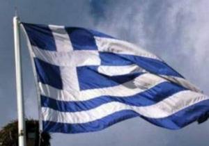 Yunanistan'da rekor ceza