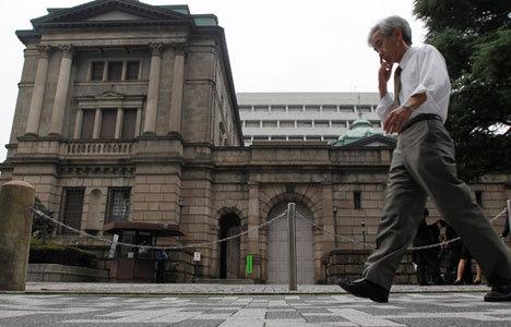BOJ teşvik programını değiştirmedi