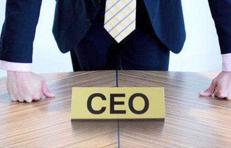 Ünlü banka CEO'sunun geliri arttı