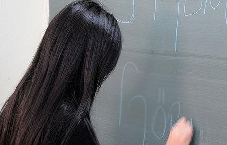 582 bin öğretmene inceleme