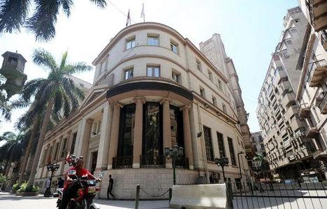 Mısır MB faiz artırdı