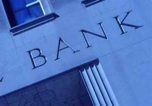Hangi banka neden kapandı?
